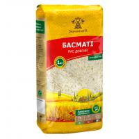 Рис Зерновита БАСМАТІ шліфований довгий, 1 кг