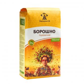 Борошно пшеничне пекарське Зерновита, 2 кг