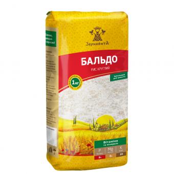 Рис Зерновита Бальдо круглий шліфований, 1 кг