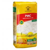 Рис Зерновита довгий шліфований, 1 кг
